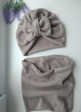 Шапочка чалма ангоровая комплект снуд+ шапочка для малышей