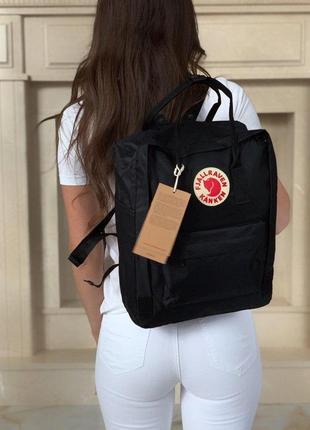 Черный женский мужской рюкзак fjallraven kanken/ школьный портфель канкен
