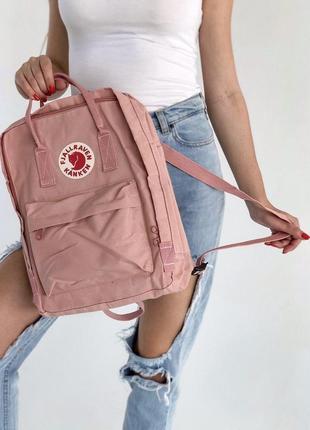 Розовый женский рюкзак fjallraven kanken/ школьный портфель канкен