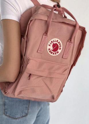 Розовый женский рюкзак fjallraven kanken/ школьный портфель канкен2 фото