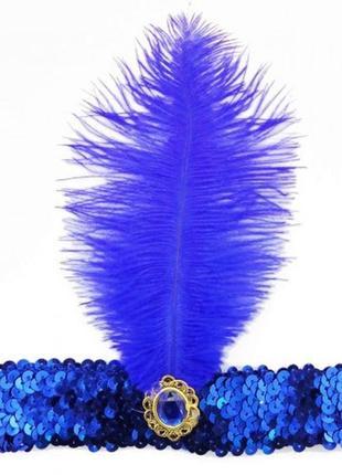 Синяя повязка с пером и пайетками в стиле чикаго гангстеров