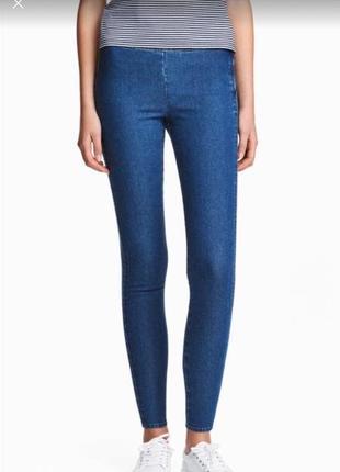 Эластичные джинсы от h&m