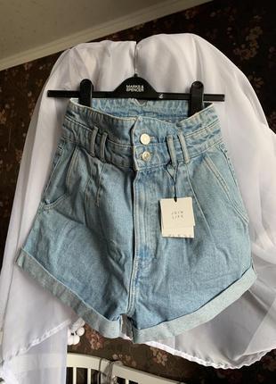 Zara шорты