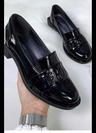 Натуральные лоферы туфли