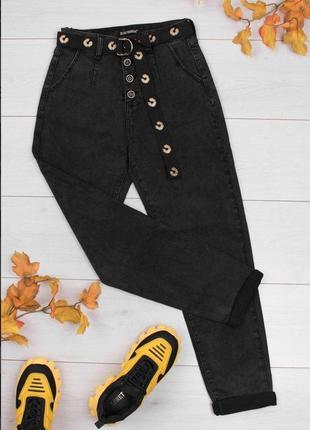 Стильные женские джинсы мом mom слоучи бананы оверсайз свободные с ремешком