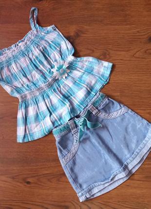 Комплект gloria jeans