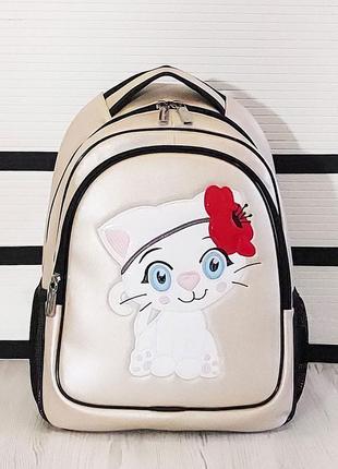 Школьный рюкзак для ученицы 1-4 класса (6-9лет) жемчужный с кошкой уплотненная спинка