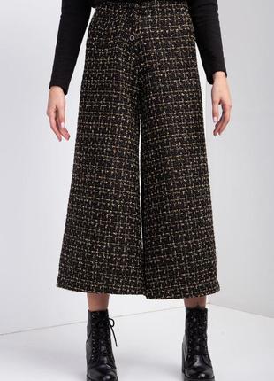🔥скидки до 10.08🔥свободные брюки-юбка из буклированного твида в черном цвете