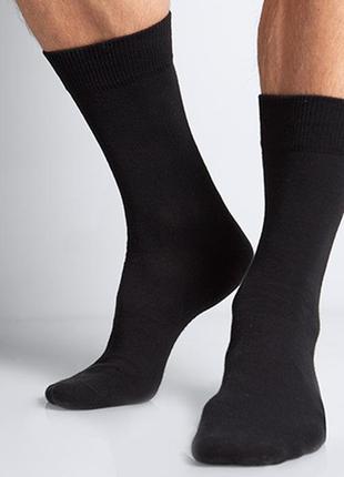 Хлопковые носки tchibo, германия - размеры 41-43, 44-46