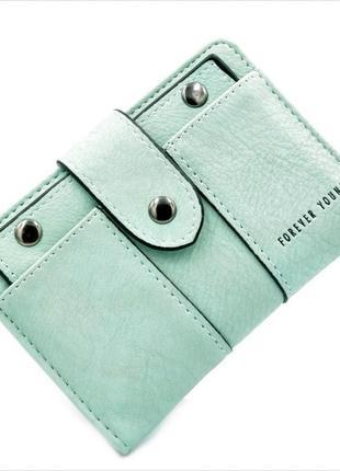 Вместительный кошелек с заклепками forever young мятный бирюзовый эко кожаный новый