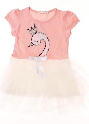 Плаття з лебедем 🦢🦢🦢