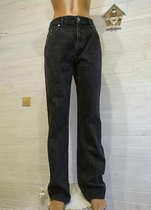 Супер стильные джинсы 36/36