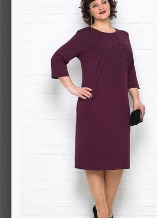 Модное нарядные  платье
