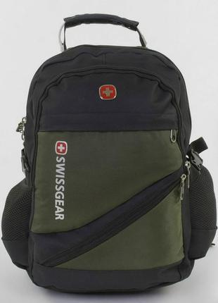 Школьный рюкзак для мальчика черно зелёный swissgear 3421-40