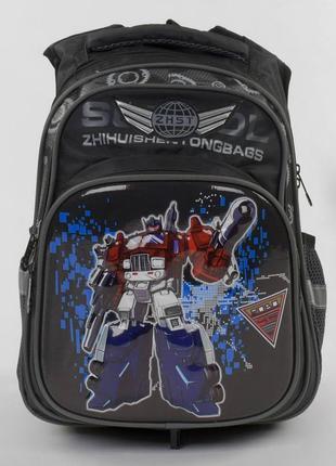 Школьный рюкзак для мальчика черный трансформеры 3421-42