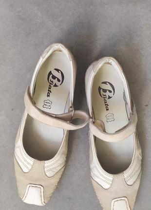 Новые кожаные туфли мокасины