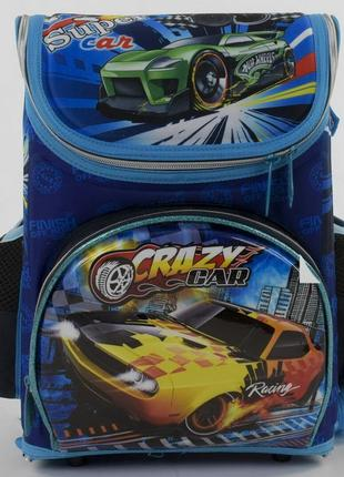 Школьный каркасный рюкзак для мальчиков машины crazy синий 3421-10