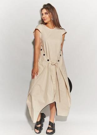 Невероятное натуральное дизайнерское платье трансформер из льна