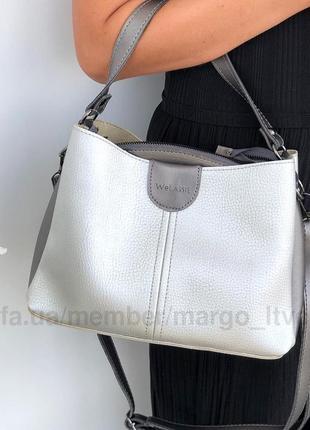 Женская сумка илина в 10ти цветах