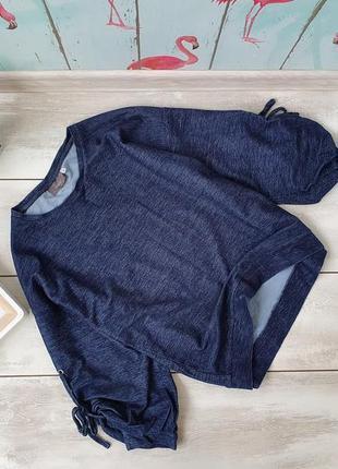 Сине-серый свитшот с красивыми рукавами