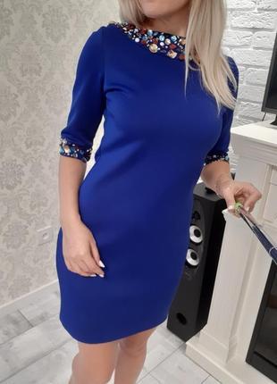 Платье рм