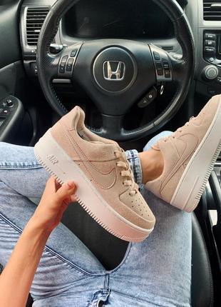 Nike air force sage pink