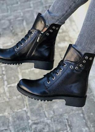 Ботинки натуральная кожа 🔥