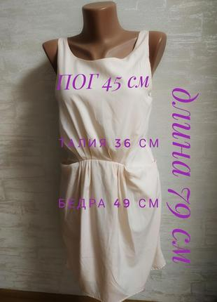 Коктейльное платье с вырезом цвет пудри/ от фирмы amisu
