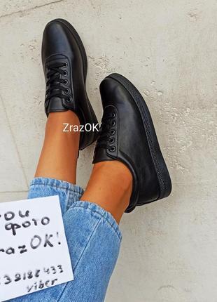 Черные кеды кроссовки туфлислипоны мокасины эко кожаные4 фото