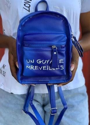 Небольшой женский синий рюкзак с градиентом код 7-6628