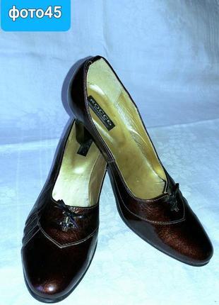 Туфли кожаные. распродажа!!!