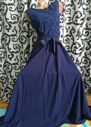 Довга сукня.