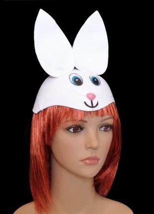 Белая маскарадная шляпка зайчик зайка