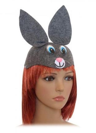 Маскарадный головной убор зайка зайчик серая