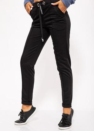 Гарні чорні штани , брюки з кишенями пояс на ризинці завужені