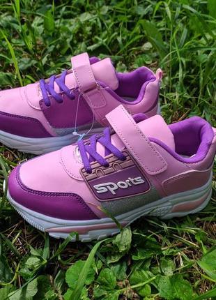 Кроссовки для девочек 💞