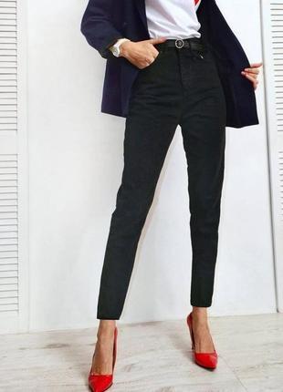 Mom jeans (мом джинсы)