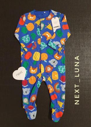 Человечек next, хлопковая пижама - бодик от некст