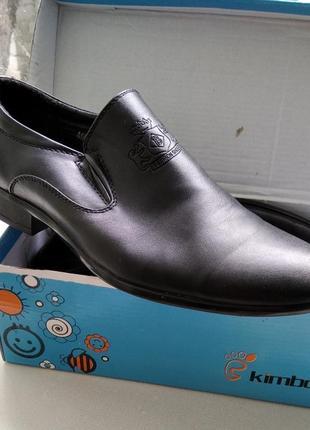 Туфли класика на мальчика подростка 38 р.