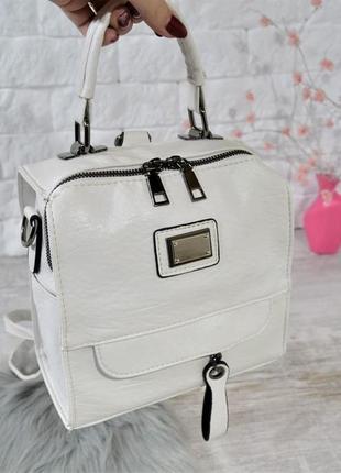Сумка-рюкзак из экокожи