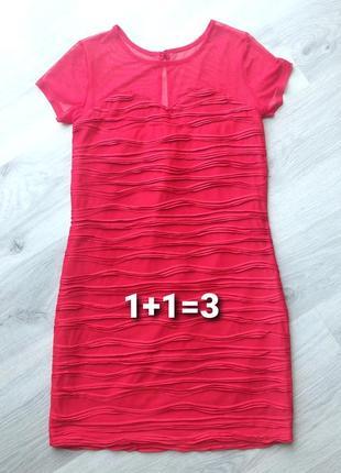Красное платье amisu, сукня