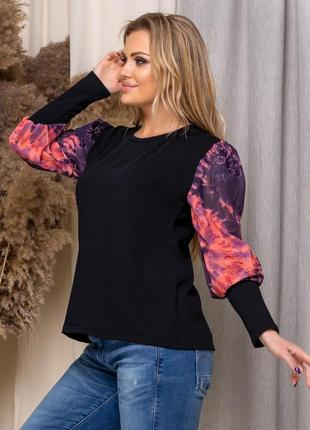 Блуза кофта с яркими рукавами