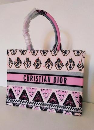 Распродажа сумка шоппер шопер в стиле диор dior book tote