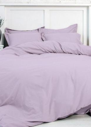 Комплект однотонного постельного белья . лаванда