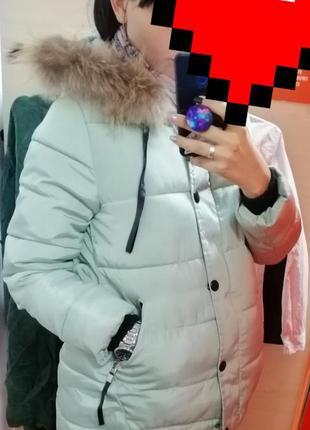 Зимняя курточка,пуховик для беременных