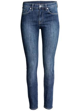 Темные джинсы скинни в обтяжку высокая посадка стрейч