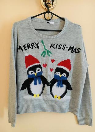 Серый стильный новогодний рождественский свитер свитерок