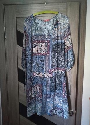 Плаття віскоза