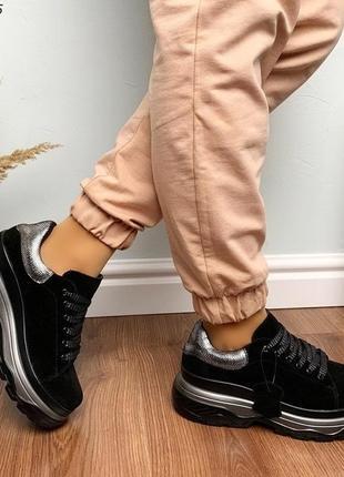 Кроссовки натуральный замш
