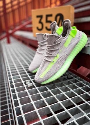 "Мужские кроссовки  adidas yeezy boost 350 v2 ""wolf grey/green glow"""